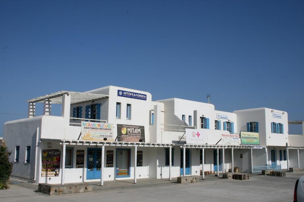 Mykonos strip mall